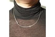 Strieborný náhrdelnik Dixi